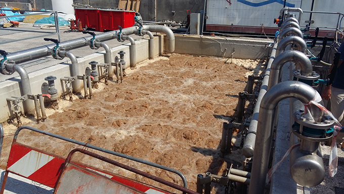 MBR WASTEWATER TREATMENT TECHNOLOGY